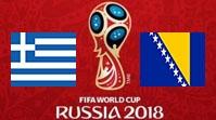 Греция - Босния и Герцеговина Обзор Матча (13.11.2016)