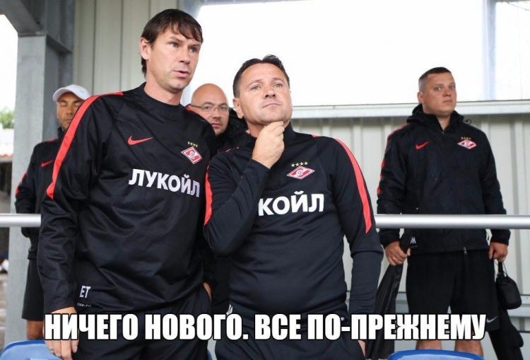 Яйца Карреры, багаж Аленичева и ещё 4 вещи, которые помогли «Спартаку» выиграть первый круг