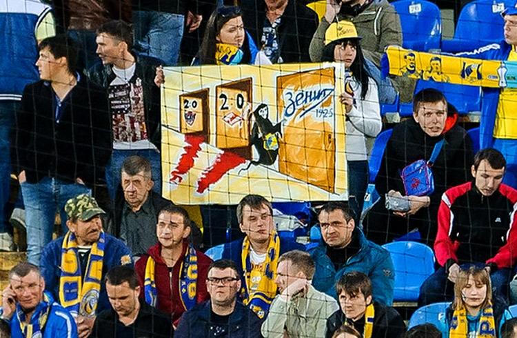 Домашка на отлично. «Ростов» и другие отечественные клубы с самыми длинными домашними беспроигрышными сериями
