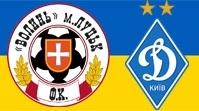 Волынь - Динамо Обзор Матча (26.11.2016)