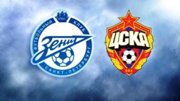 УЕФА обнародовал суммы, которые заработали «Зенит» и ЦСКА в Лиге чемпионов 2015/16