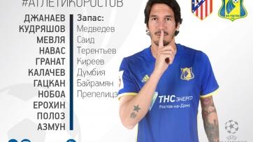 «Атлетико» - «Ростов», прямая онлайн-трансляция. Стартовые составы команд