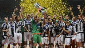 Суперкубок Италии будет разыгран в Дохе, на стадионе сборной Катара и «Аль-Садда»