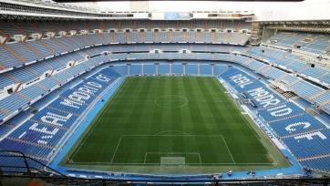 «Реал» выплатил в бюджет Мадрида свыше 20 миллионов евро в качестве штрафа