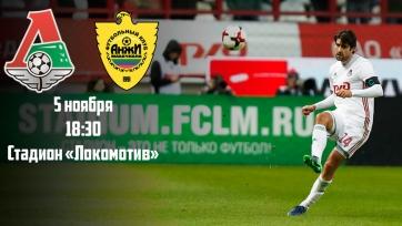 «Локомотив» - «Анжи», прямая онлайн-трансляция. Стартовые составы команд