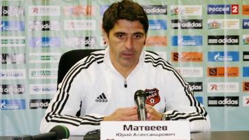 Матвеев: «Думаю, ничья была закономерным результатом этого матча»
