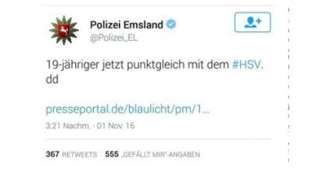 «Гамбург» стал объектом насмешек в Германии