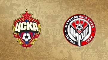 ЦСКА – «Амкар», прямая онлайн-трансляция. Стартовые составы команд