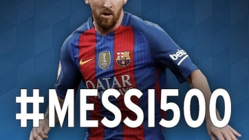 Лионель Месси забил пятисотый гол за «Барселону»