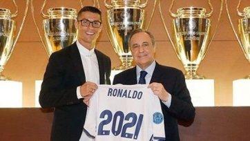Официально: Роналду продлил своё соглашение с «Реалом»