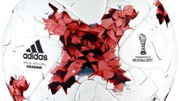 Мяч, которым будут играть на Кубке Конфедераций-2017, назвали «Красава»