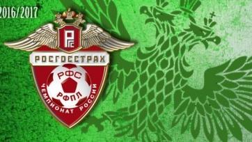 Матч «Томь» – «Терек» официально перенесён в Грозный