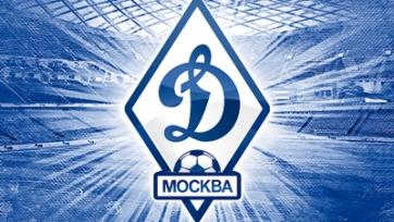 Московское «Динамо» отказалось от участия в Кубке ФНЛ из-за финансовых трудностей