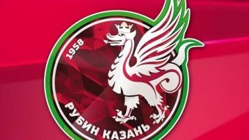 РФС запретил «Рубину» регистрировать новых игроков