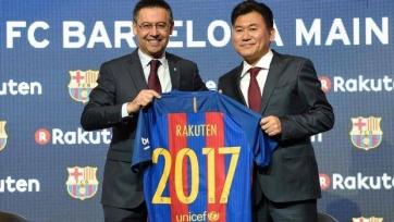 Официально: Rakuten стал титульным спонсором «Барселоны»