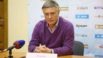 Петраков прокомментировал ничейный исход дуэли с «Тереком»