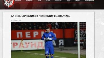 «Амкар» на своём официальном сайте удалил сообщение о переходе Селихова в «Спартак»