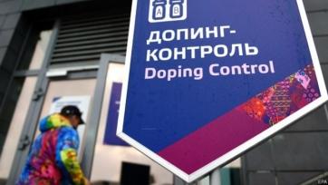 В России будет введена уголовная ответственность за склонение спортсменов к употреблению допинга