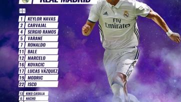 «Спортинг» - «Реал», прямая онлайн-трансляция. Стартовый состав «Реала»