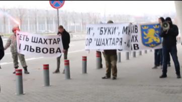 «Шахтёр» перед матчем с «Коньяспором» встретили с баннерами «Вон из Львова» (видео)