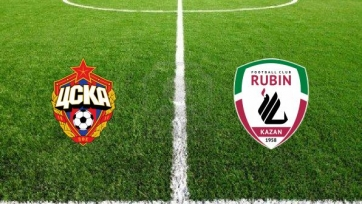 ЦСКА – «Рубин», прямая онлайн-трансляция. Стартовые составы команд