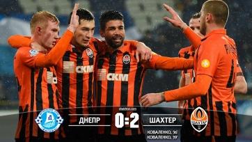 Дубль Коваленко помог «Шахтёру» обыграть «Днепр»