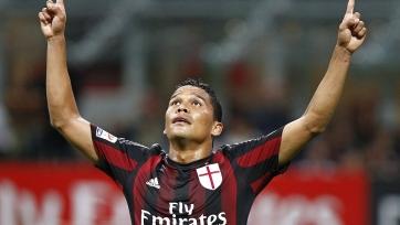 Leggo: «Милан» готов расстаться с Баккой уже зимой