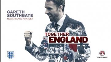 Официально: Саутгейт – главный тренер английской сборной