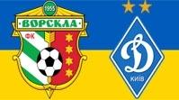 Ворскла - Динамо Обзор Матча (03.12.2016)