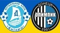Днепр - Олимпик Обзор Матча (09.12.2016)
