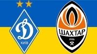 Динамо - Шахтер Обзор Матча (12.12.2016)