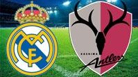 Реал Мадрид - Касима Антлерс Обзор Матча (18.12.2016)