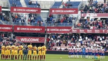 «Гранада» сенсационно выиграла у «Севильи», Кравец оформил голевую передачу