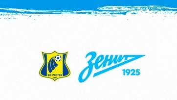 «Ростов» - «Зенит», прямая онлайн-трансляция. Стартовые составы команд