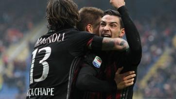 «Милан» добыл нелёгкую победу в матче с «Кротоне»