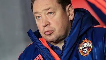ЦСКА: «Двери нашего клуба всегда будут открыты для Вас, Леонид Викторович!»