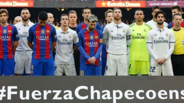 «Шапекоэнсе» получил приглашение от «Барселоны» на предсезонный турнир