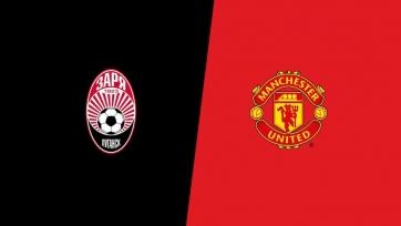 «Заря» - «Манчестер Юнайтед», прямая онлайн-трансляция. Стартовый состав «МЮ»