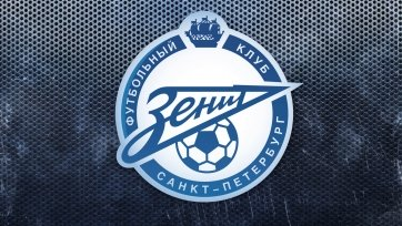 «Зенит» опустился на 18-е место в рейтинге клубов УЕФА