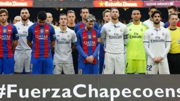 Руководство «Шапекоэнсе» приняло приглашение «Барселоны»