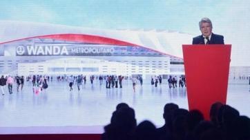 Со следующего сезона «Атлетико» будет выступать на новом стадионе
