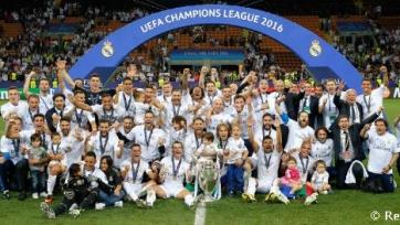 Стала известна заявка «Реала» на клубный ЧМ