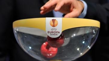 Результаты жеребьёвки 1/16-й финала Лиги Европы