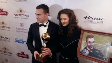Игорь Акинфеев стал обладателем премии «Джентльмен года»