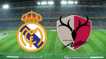 «Реал» – «Касима Антлерс», прямая онлайн-трансляция. Стартовые составы команд