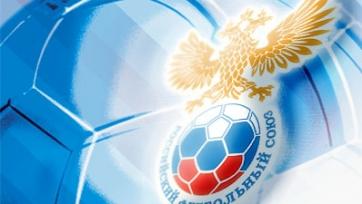 14-ти российским клубам запрещено  регистрировать новых игроков