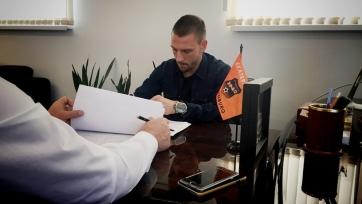 Ряды «Урала» пополнил болгарский хавбек Николай Димитров