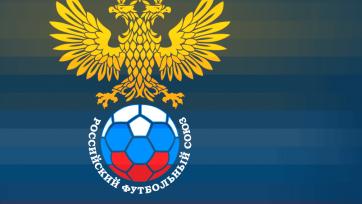 Чемпионат России возобновится третьего марта