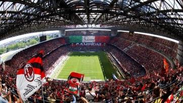 «Интер» снова лидирует в Серии А по средней посещаемости домашних матчей
