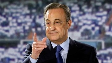 Перес: «Реал» остаётся самым престижным и уважаемым клубом мира»